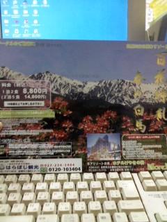 P2011_0207_170326.jpg