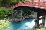 神橋を渡るのも有料