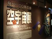 2010-11-05_130427.jpg