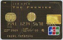 クレジットカードプラス
