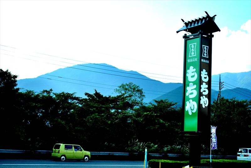 DSC_02421_R.jpg