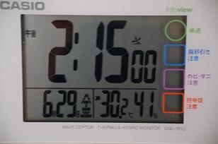 30℃超えた