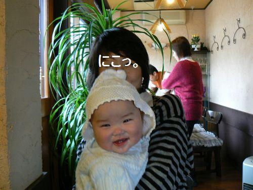 1_20120325201552.jpg