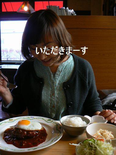 2_20120325201552.jpg