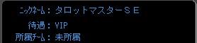 2011y04m20d_223316850.jpg