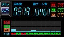 2012y02m01d_184903203.jpg