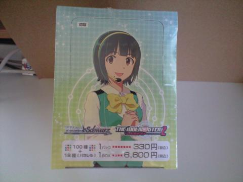 CA3A0011_convert_20110827230218.jpg