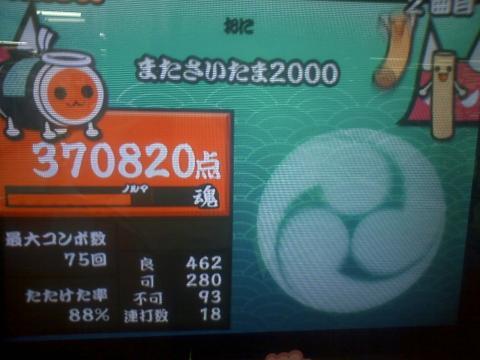 HI3D0818_20110707234136.jpg