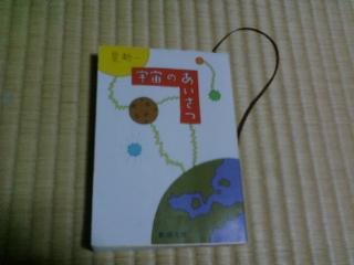 20111026204034.jpg