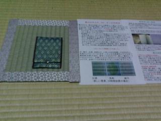 20111105163954.jpg