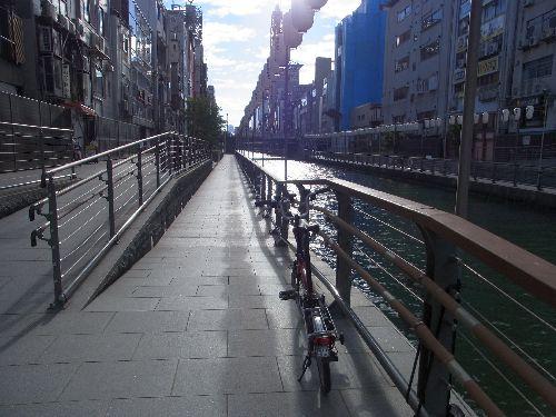 2012_08_04_17_08;_14