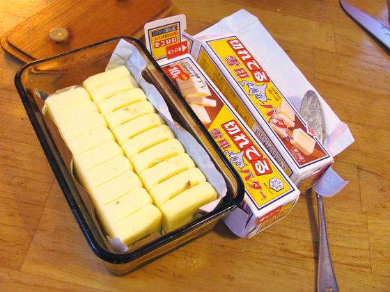 半額バター