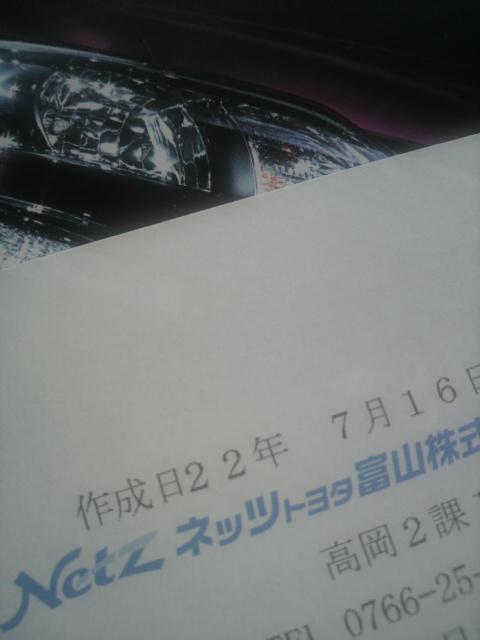 P1010427.jpg
