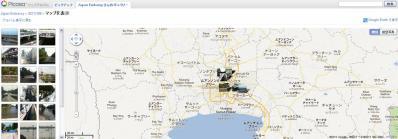 Picasa ウェブ アルバム - Japan Embassy - 20111106