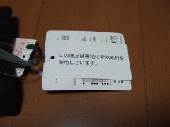 DSCF4776.jpg