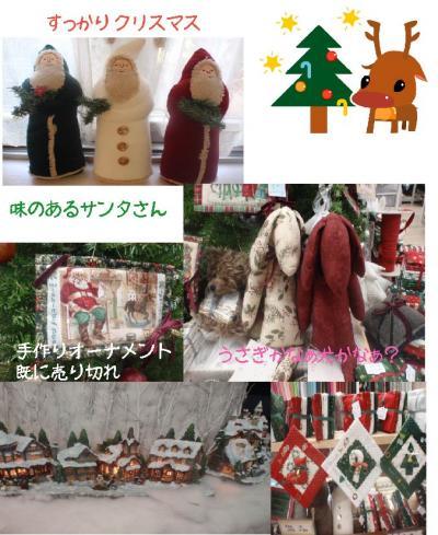 クリスマス 01