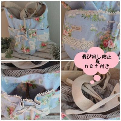 ishikawa+bag+02_convert_20110125131049.jpg