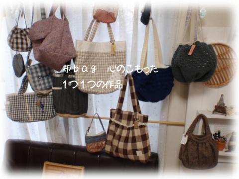 ki+ichigo+03_convert_20101127193203.jpg