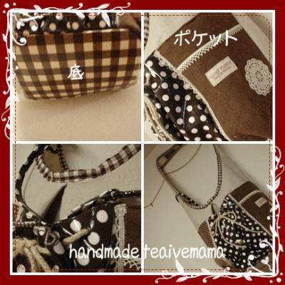 miura+bag+02_convert_20110301165707.jpg
