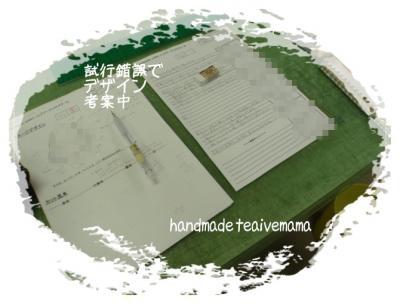shibuya+02_convert_20110224122012.jpg