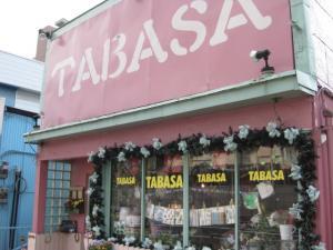 TABASA2011.3 014