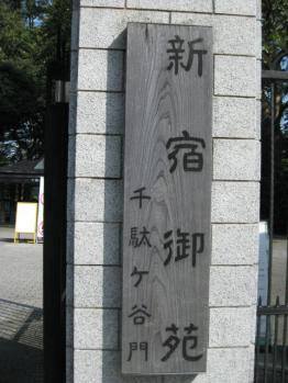 2011.10.10 001