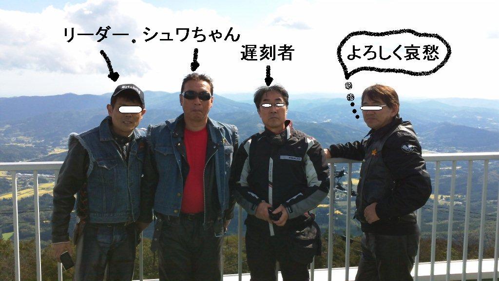 100_0179.jpg