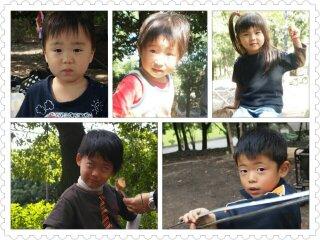 photoshake_1351066304763-1.jpg