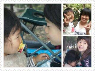photoshake_1351068349711-1.jpg