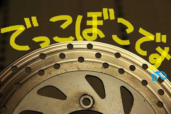 (2)_20120806214526.jpg