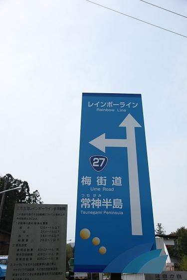 (5)_20120430000536.jpg