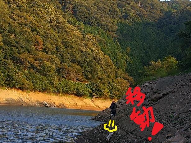 (6)_20120913220127.jpg