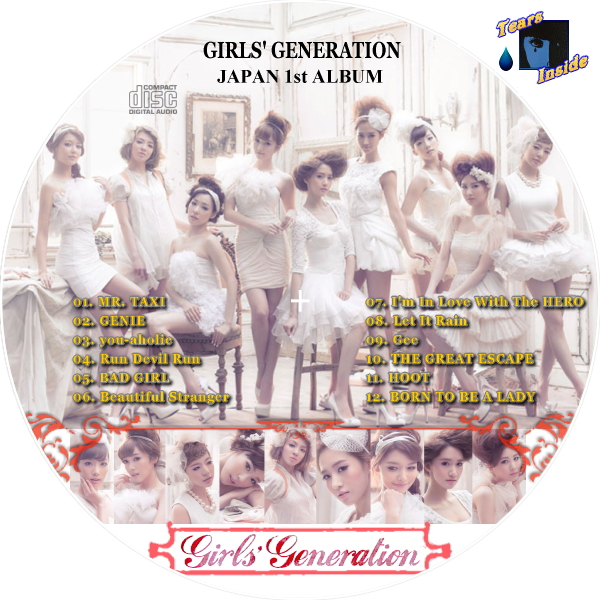 1st Japanese Album Pictures - Scans HD   Girls generation