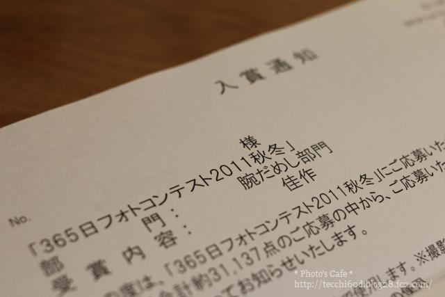 2012_07_13_IMG_0173r.jpg