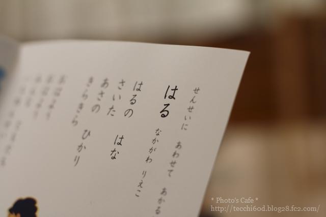 IMG_1390r.jpg