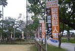 004_20110218214345.jpg