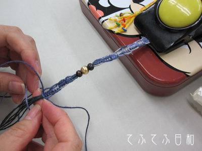 編み編み会