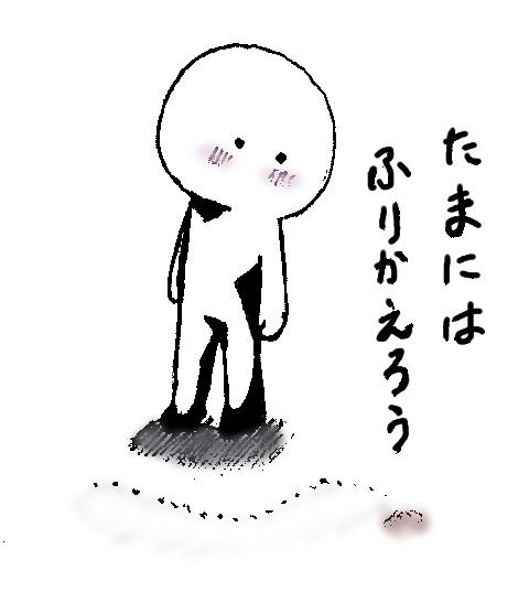 NEC_4570.jpg