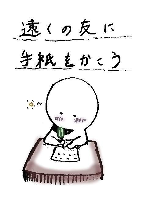 NEC_4575.jpg