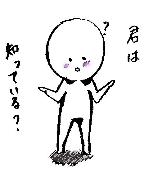 NEC_4595.jpg
