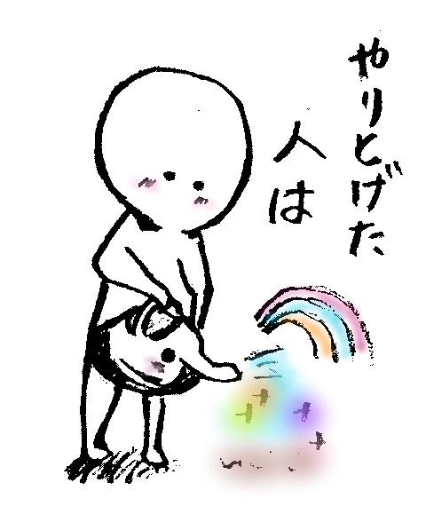 NEC_4599.jpg
