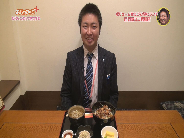 ココ鈴木食レポ