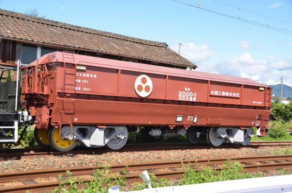 ホキ2000-1