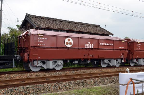 ホキ2000-2
