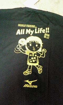卓球Tシャツ