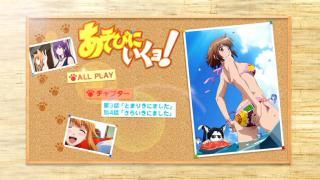 asoiku_02_menu.jpg