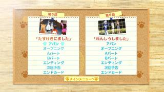 asoiku_03_menu2.jpg