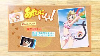 asoiku_04_menu1.jpg