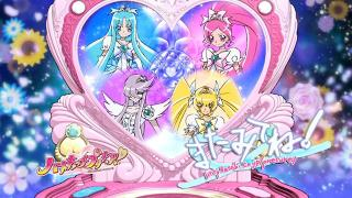 heartcatch38_08.jpg