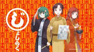 jyoshiraku02_00.jpg